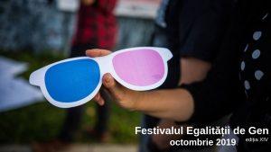 Festivalul Egalității de Gen